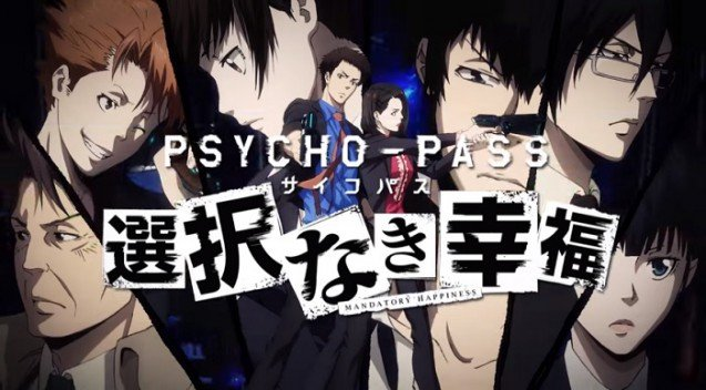 psycho pass dating guide Looking for information on the anime psycho-pass find out more with myanimelist, the world's most active online anime and manga community and database justice, and the enforcement of it, has changed.