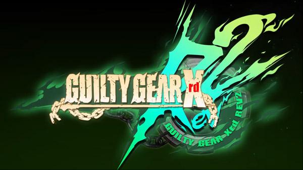 logoGuiltyGearXrdRev2