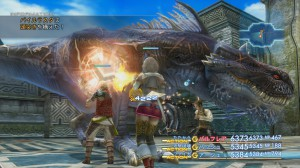 Final-Fantasy-XII-The-Zodiac-Age_2017_06-18-17_012