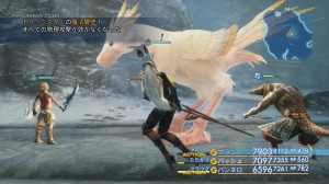 Final-Fantasy-XII-The-Zodiac-Age_2017_06-18-17_017