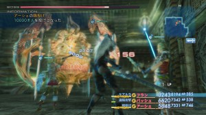 Final-Fantasy-XII-The-Zodiac-Age_2017_06-18-17_024