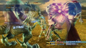 Final-Fantasy-XII-The-Zodiac-Age_2017_06-18-17_028