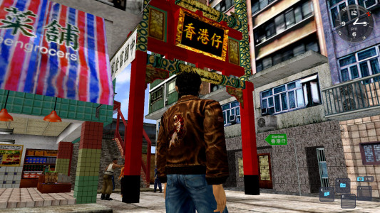 Shenmue_2018_04-14-18_005