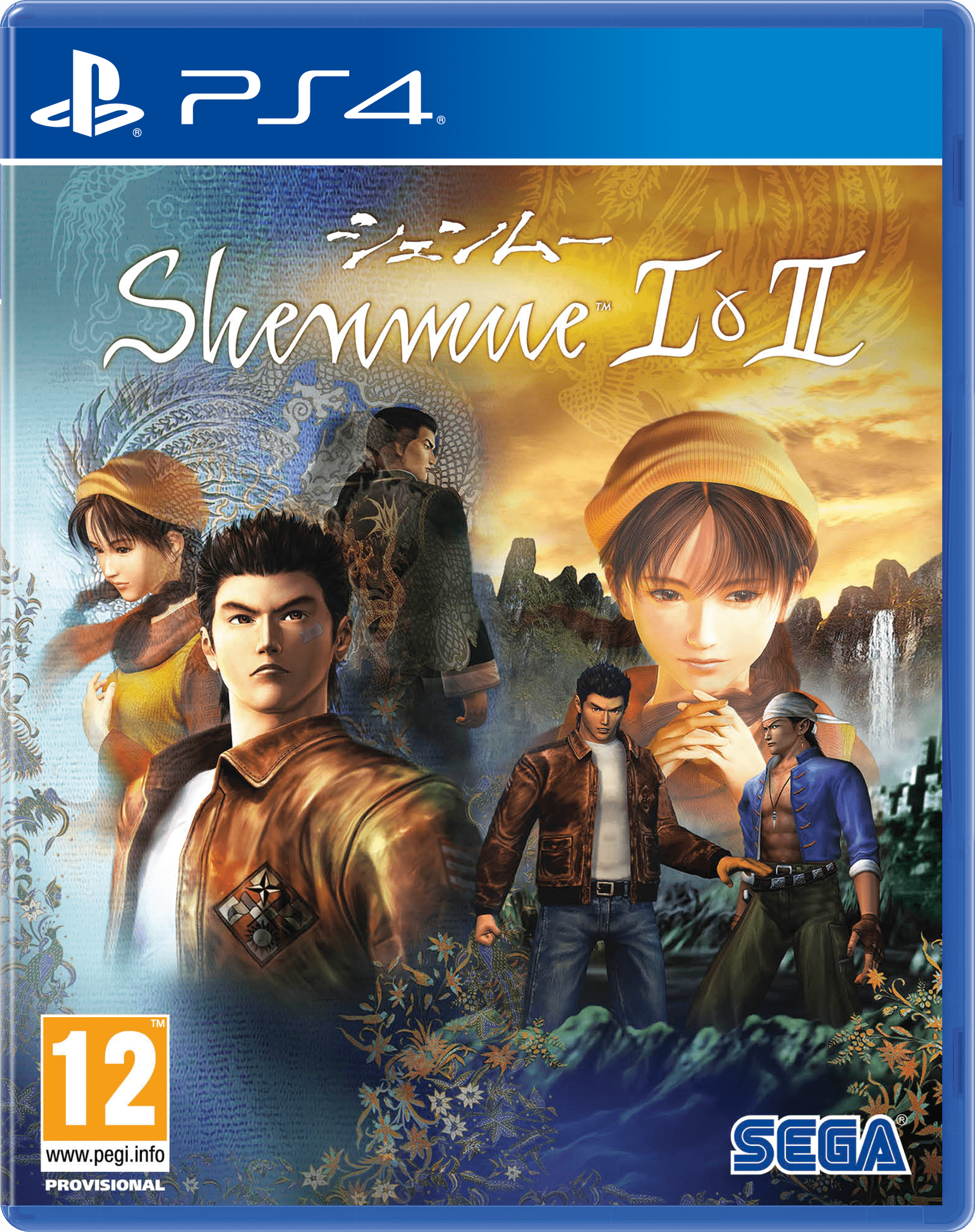 Shenmue_2018_04-14-18_010-min