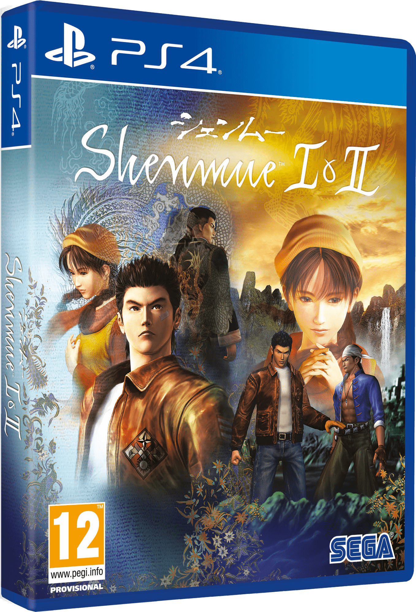 Shenmue_2018_04-14-18_011-min