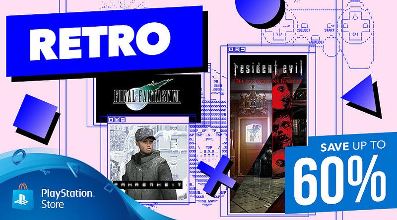 PlayStation Rétro